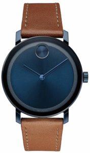 Movado Men's BOLD Evolution Blue PVD Watch (Model 3600520)